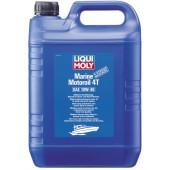 LM Marine Motoroil 4T 10W40 5 литров