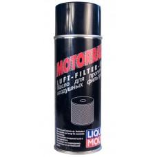 Масло Liqui Moly Motorrad Luftfilter Oil