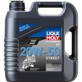 Liqui moly Motorbike 4T Street 20W50 4 литра