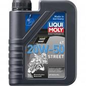Liqui moly Motorbike 4T Street 20W50 1 литр