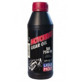 LM Racing Gear Oil 75W90 GL5