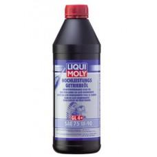 Трансмиссионное масло Liqui Moly Hochleistungs-Getriebeoil SAE 75W90 GL4+, 1 литр