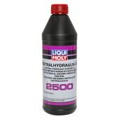 Синтетическая гидравлическая жидкость Zentralhydraulik-Oil 2500 1 литр