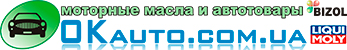 OKauto.com.ua